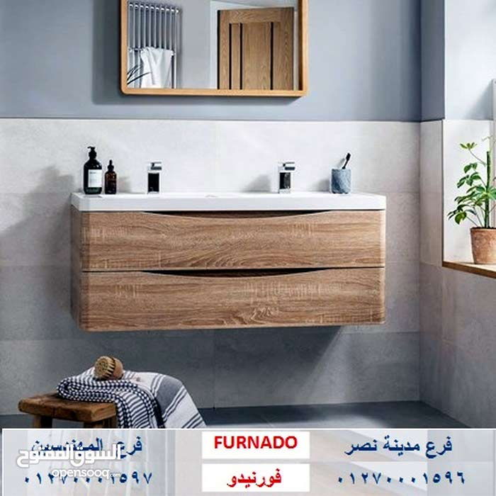 Available for sale in Cairo - New Bathroom Furniture and Sets