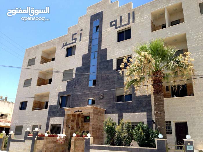excellent finishing apartment for rent in Amman city - University Street