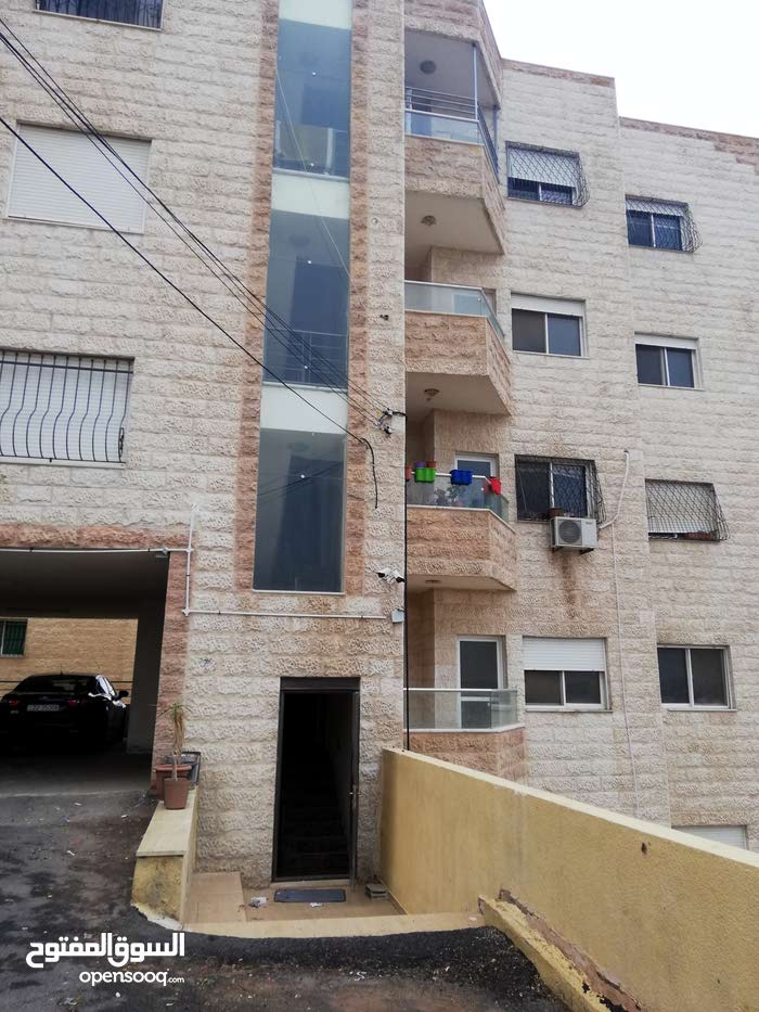 شقة فاخرة للبيع بربوة عبدون / الذراع الغربي بسعر مغري