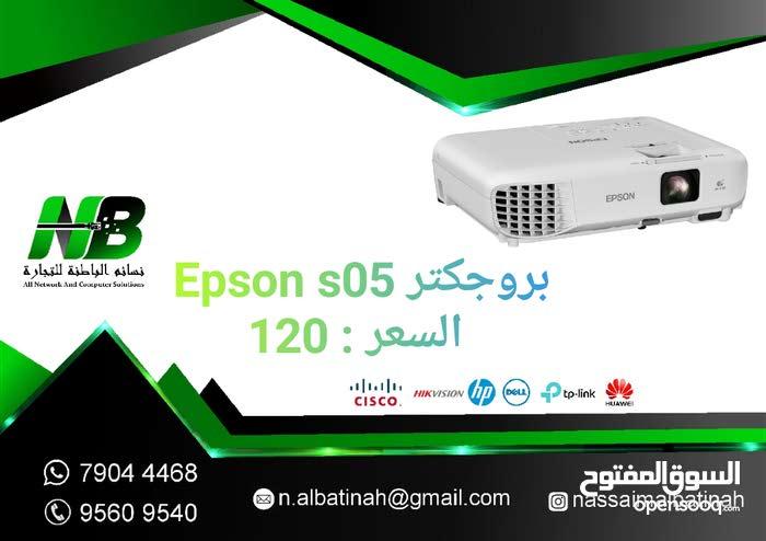 بروجيكتور Epson s05