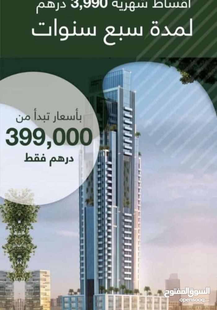 Top Five السوق مفتوح دبي - Circus
