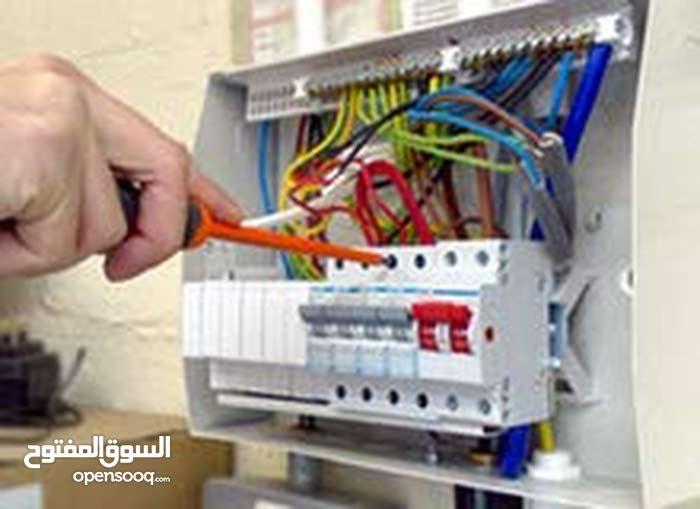 كهربائي منازل كهربجي متنقل متخصص بالصيانة والاعطال ومشاكل انقطاع الكهرباء المفاجئ والاحمال