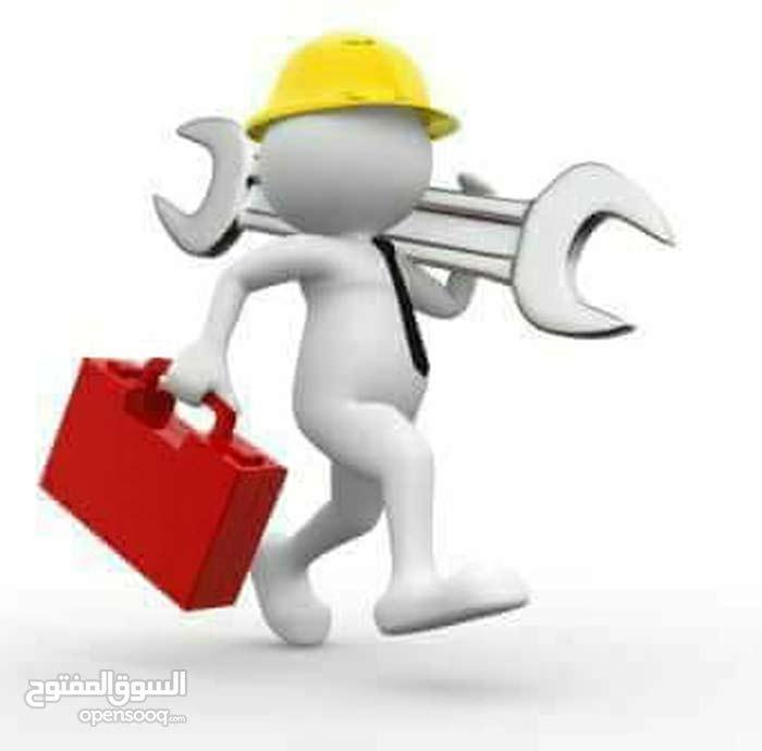 صيانة كافة انواع المكيفات والثلاجات والغسالات بأقل الاسعار