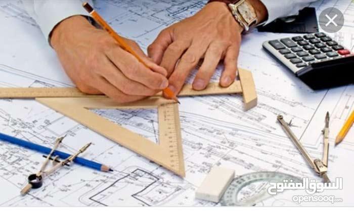 مهندس مدني خبرة بالتنفيذ والاشراف