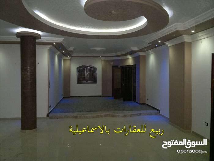 شقة للايجار للعرائس سوبر سوبر لوكس مدينة الاسماعيلية