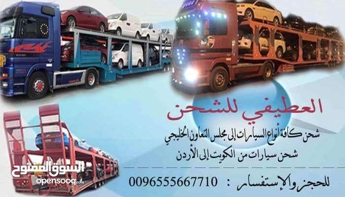 العطيفي لشحن ونقل السيارات داخل وخارج دولة الكويت