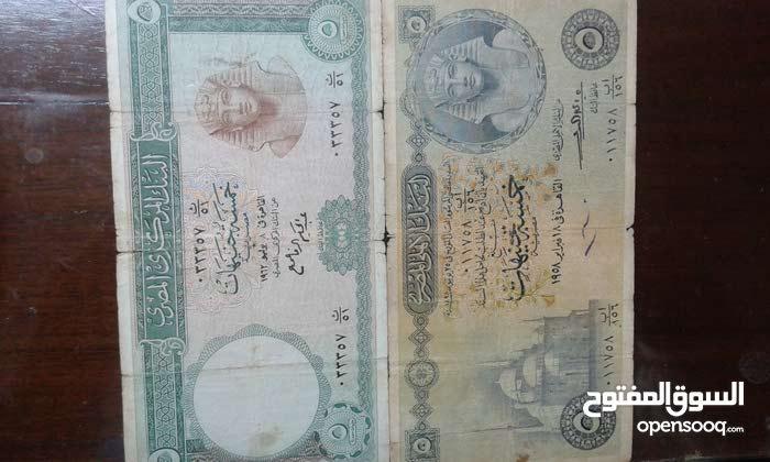 2 عملة مصرية فئة خمس جنيهات ملكى و جمهورى