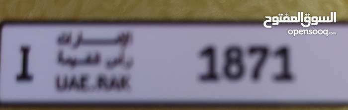 رقم للبيع 1871  راس الخيمة كود I