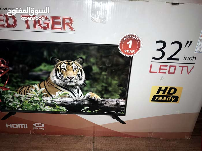 New 32 inch Others for sale