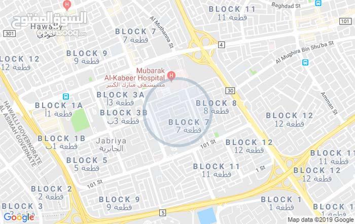 شقة 150م للايجار بالجابرية