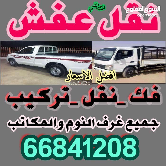 خدمة وانيت +هاف لورى نقل عفش 66841208