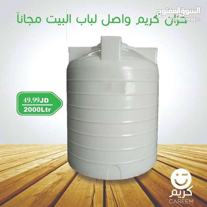 خزان ماء بلاستيك 2متر