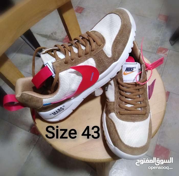 Nike Mars