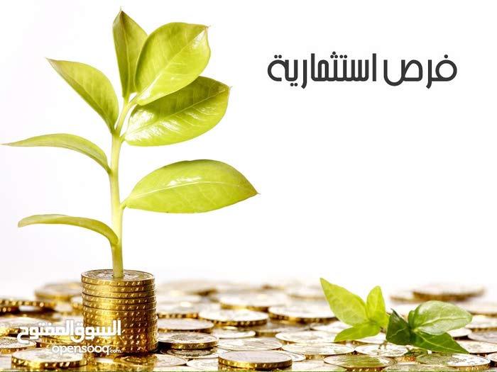 مطلوب مجمع تجاري للبيع من المالك مباشره في عمان الغربيه لحد 5 مليون