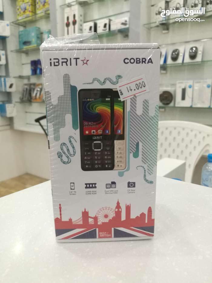 هاتف كوبرا من ibrit البريطانية