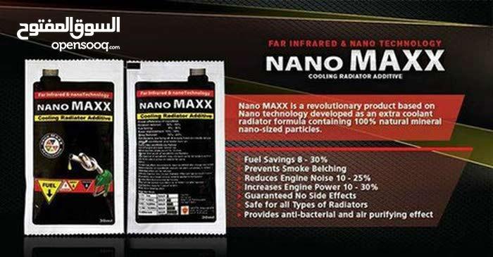 احصل على نانو ماكس كوري اصلي لتحسين نظام التبريد فقط ب 5 دنانير (الكمية محدودة) Nano Maxx