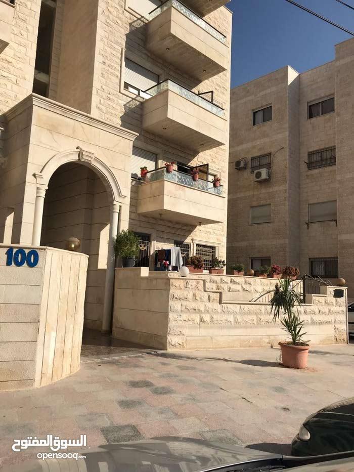 شقة  145م طابق اول للبيع مقابل وزارة الصحة