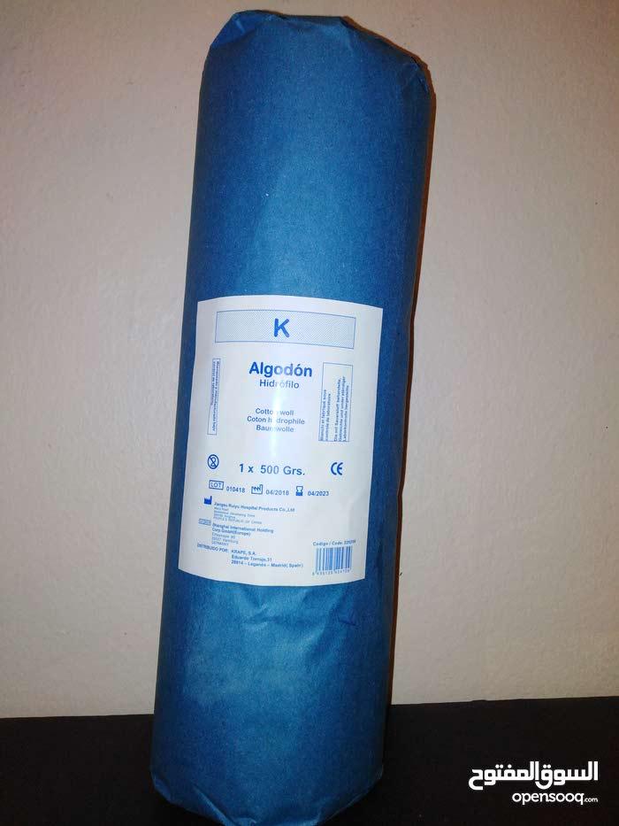 قطن طبي _ cotton roll 500