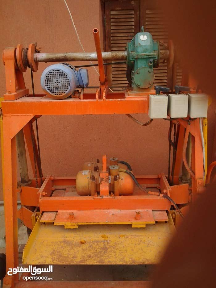 مصنع بوبشي للبيع مكون من 3 ماكينات كل ماكينة بها فورية (قالب) 20...15...10