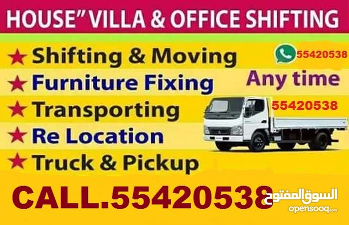 55420538.transport house shifting moving carpentar with truck&pick services call