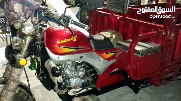 Basra - Other motorbike made in 2017 for sale