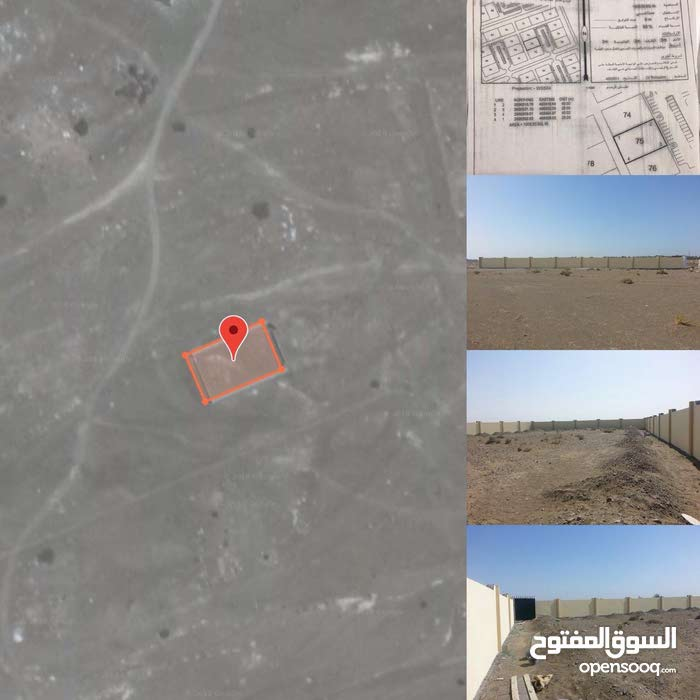 ارض صناعية بولاية صحار صناعية العوهي 5