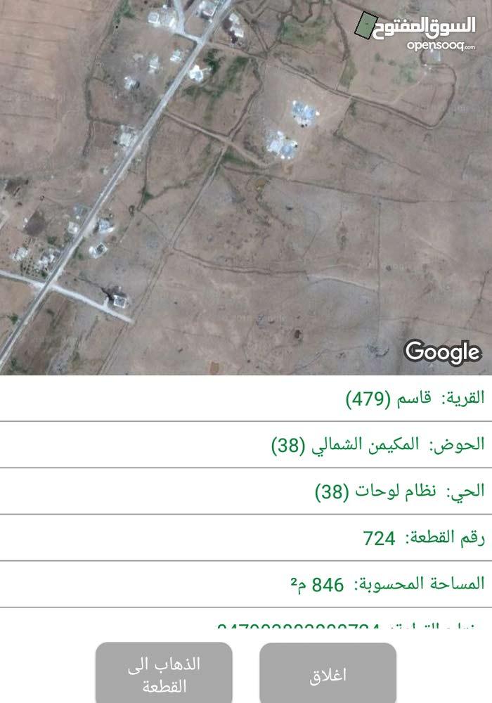سكن ج/المفرق/الباديه الشماليه/قرية قاسم