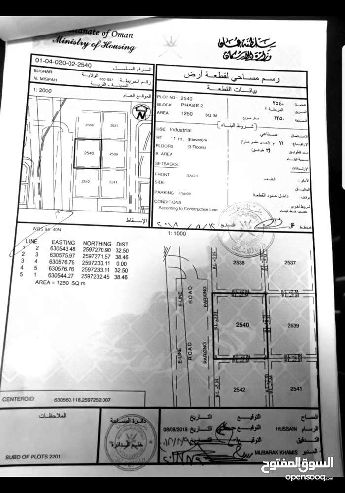 للبيع قطعتين ارض صناعي مجاوره مصنع اسمنت عمان