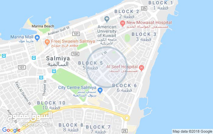 Salmiya neighborhood Hawally city - 0 sqm apartment for rent