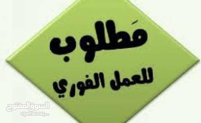 السلام عليكم انا توني ياي من الكويت بلحفر الحين ابي وظيفة املي فيها وقت فراغي