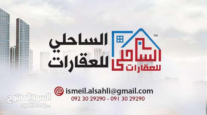 منزل للبيع في أبوروية 200 ألف