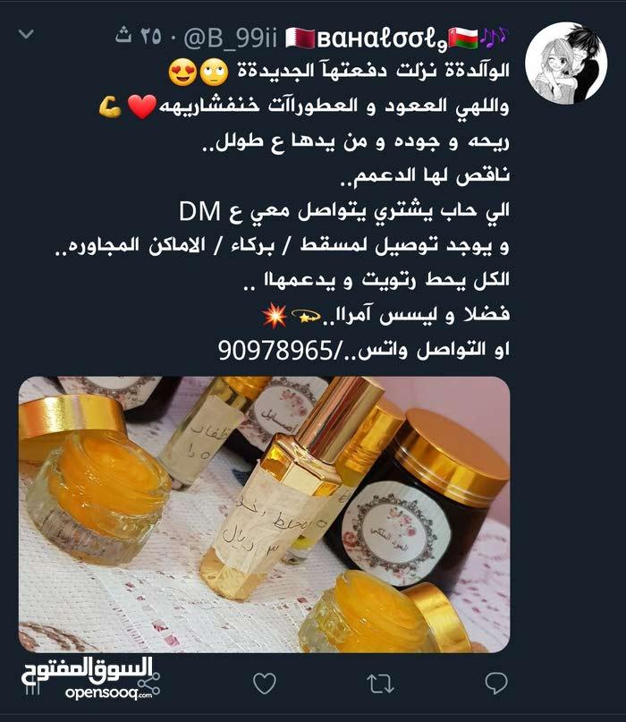 أيدي عمانيه لصنع البخور و افخم انواع العطور في بخور وآحد ...