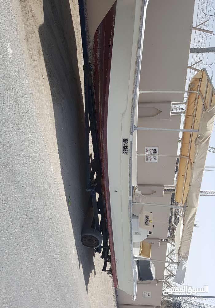 طراد . قارب مسطح 29 قدم للبيع