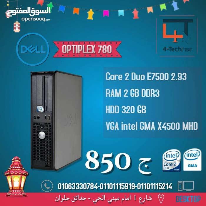 جهاز ((Dell optiplex 780)) بـ امكانيات وسعر ممتاز