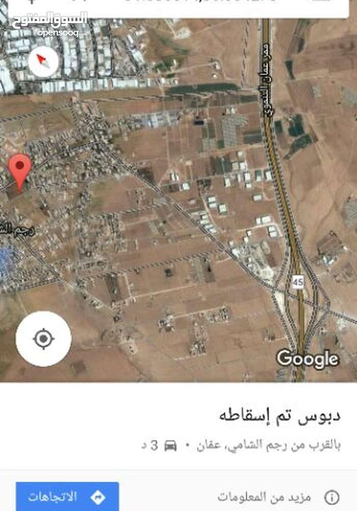 ارض سكنيه 740م  للبيع في رجم الشامي تصلح للبناء