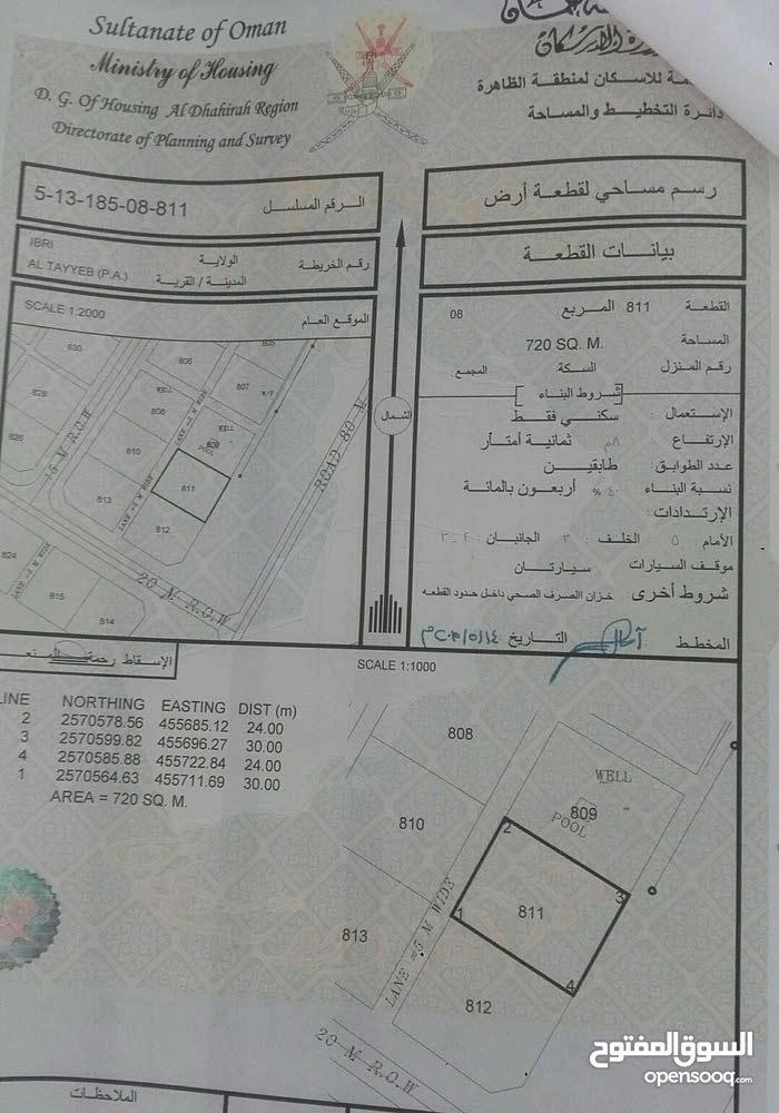 أرض سكنية للبيع في مخطط الطيب 8 بسعر ممتاز