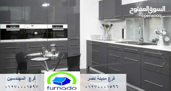 مطبخ خشب بولى لاك  – افضل سعر مطبخ خشب    01270001596
