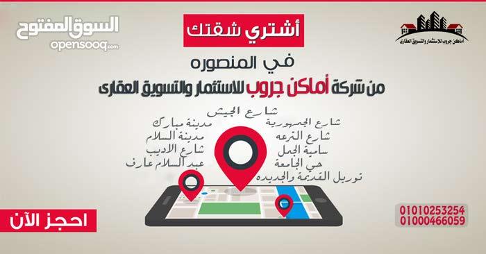 شقه للبيع فى مدينة مبارك
