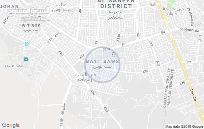 فلة للبيع في صنعاء