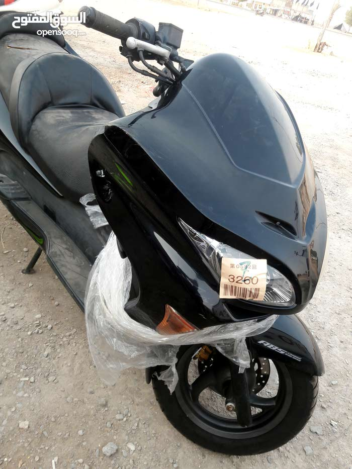 Honda of mileage 0 km available