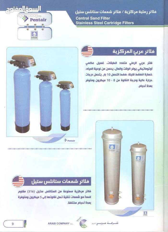 تركيب وصيانة سخانات المياه والفلاتر المركزيه