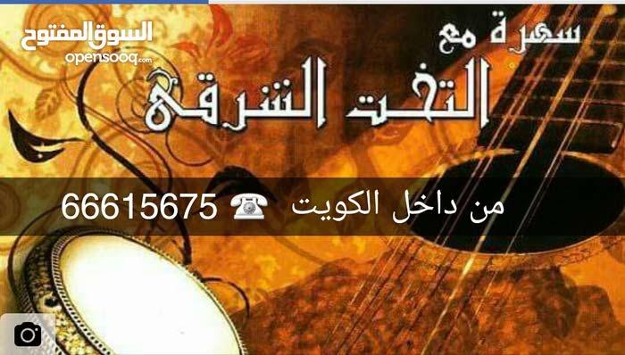 التخت الشرقي للموسيقي العربيه