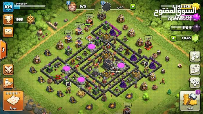 قرية clash of clans للبيع