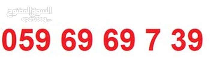 خط زين مميز (ستة تسعة  ستة تسعة  سبعة  ثلاثة تسعة)