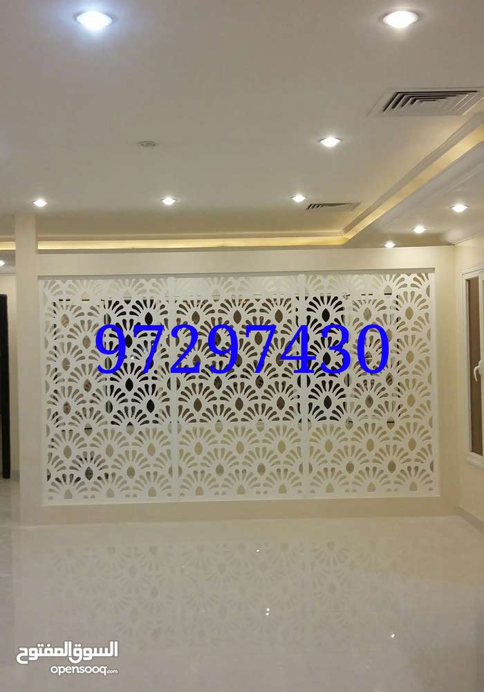 Wallpapers for sale available in Farwaniya