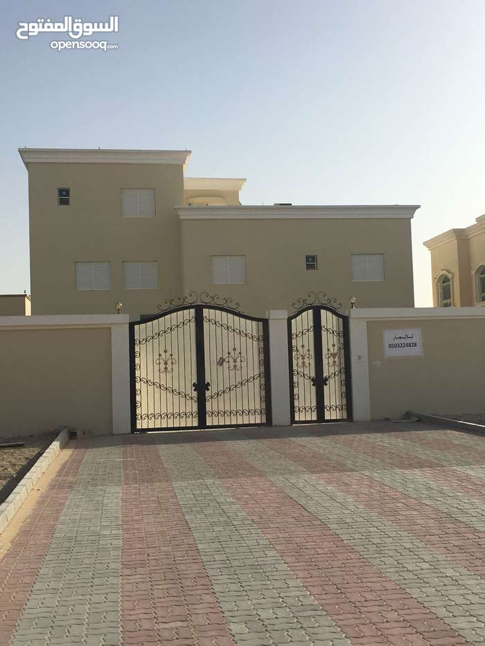 apartment for rent located in Abu Dhabi