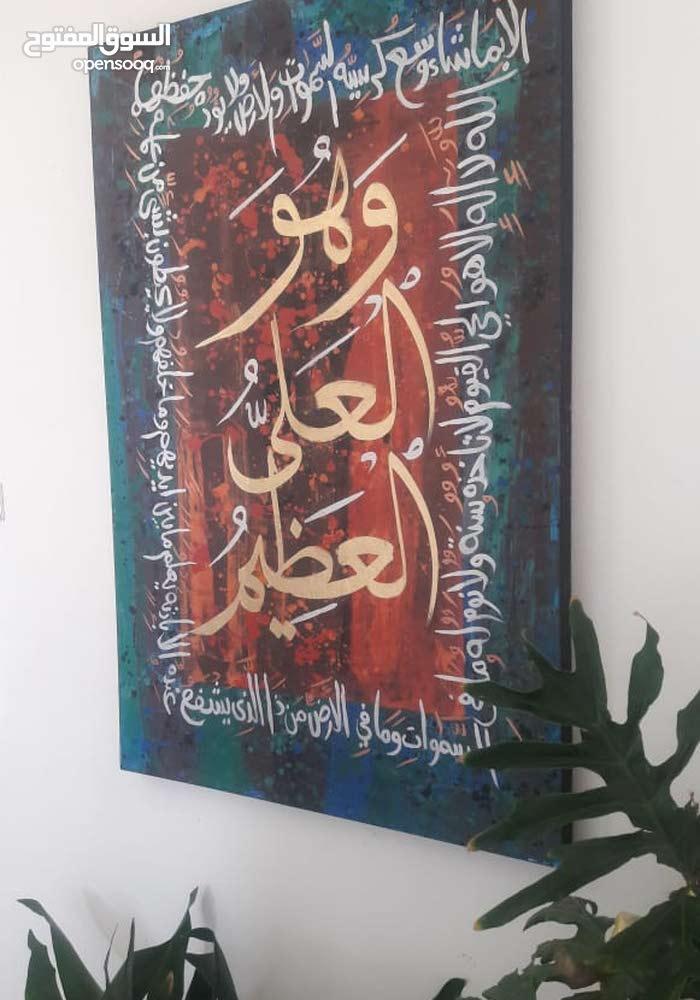 لوحات فنية جديدة