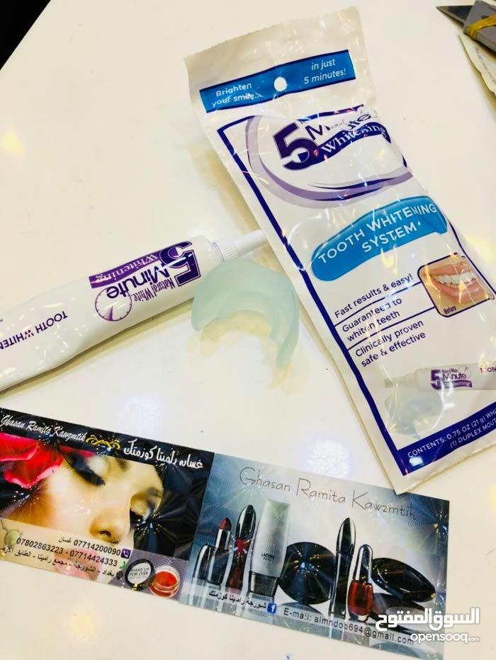 معجون تبيض الاسنان
