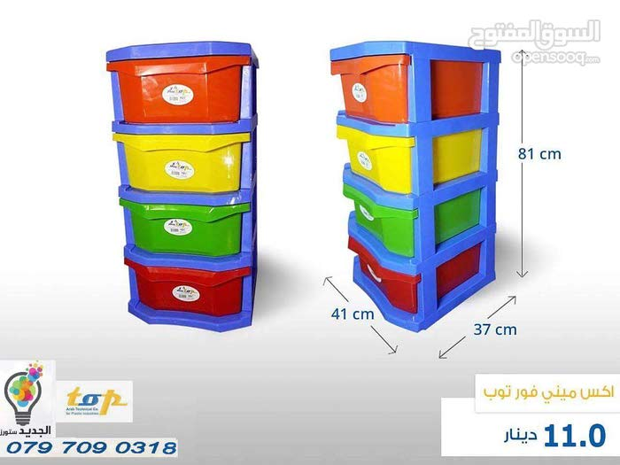 Others New for sale in Amman