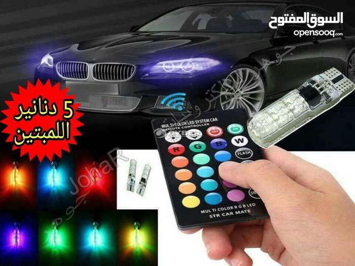 غير لون الإضاءه الأماميه لسيارتك بالكامل ( للطقة الاولى ) بالريموت واختار اللون